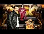 Tahra Oumlal FILM COMPLET
