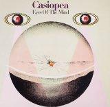 Album Casiopea - Eyes of the Mind